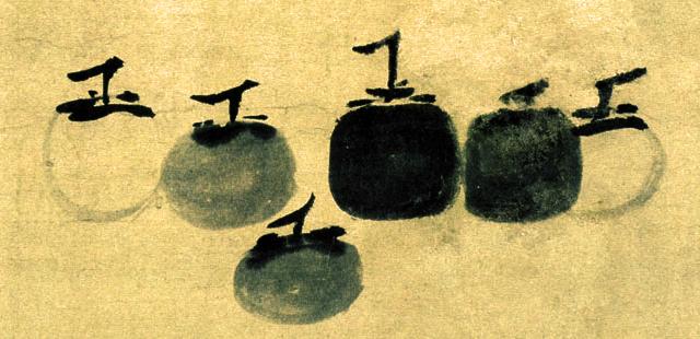 Mu Qi, I cachi, Kyōto, Daitokuji, 1210-1275 circa (part.)